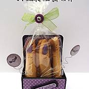 DSC02932-_stationary_box_-_halloween_treats_-_pazzles_-_ilove2cutpaper.jpg