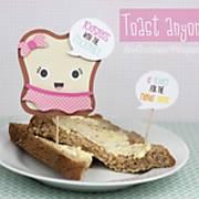 MG_6749---toast---new-year---ilove2cutpaper.jpg