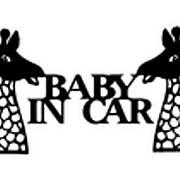 Giraffe_BabyInCar.jpg