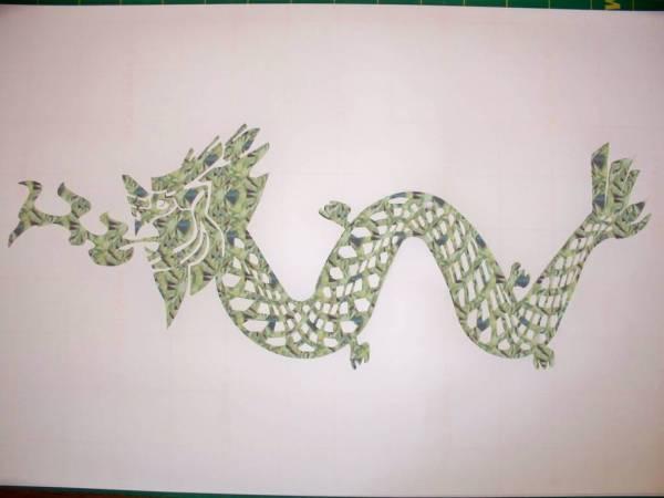 distorted dragon