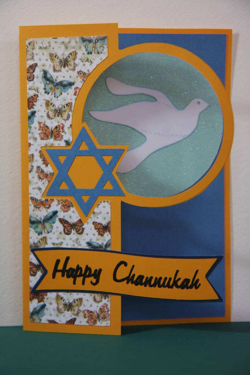 A Channukah card