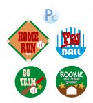 Baseball Team Party: Baseball Sticker Labels