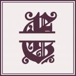 Split Monogram Collection: E