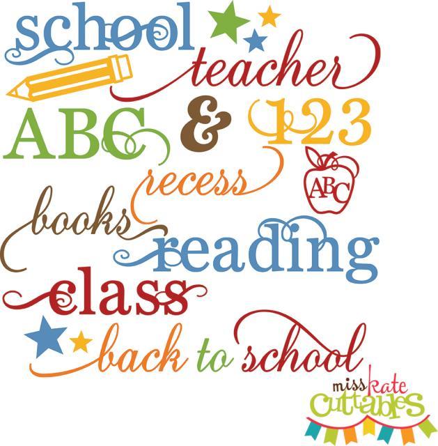 School Word Set